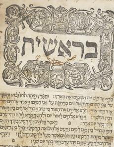 Hebrew Bible/ Tanakh [Torah Neviim u-Khetuvim]. 4 volumes.